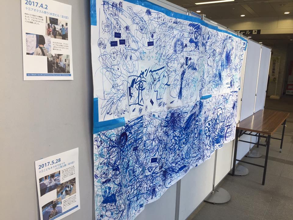 3/31〜4/9淀川区役所にて啓発展示を行います